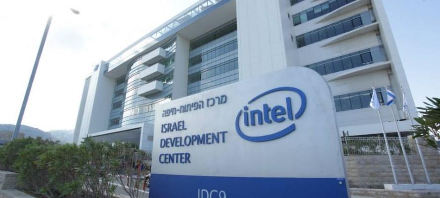 Intel invertirá 12.000 millones para expandir su fábrica de Israel