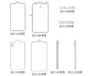 Xiaomi patenta el notch externo
